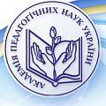 Національна педагогічна академія наук України